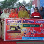 new life sewing school
